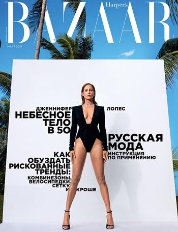 Harper's Bazaar Russia March 2019